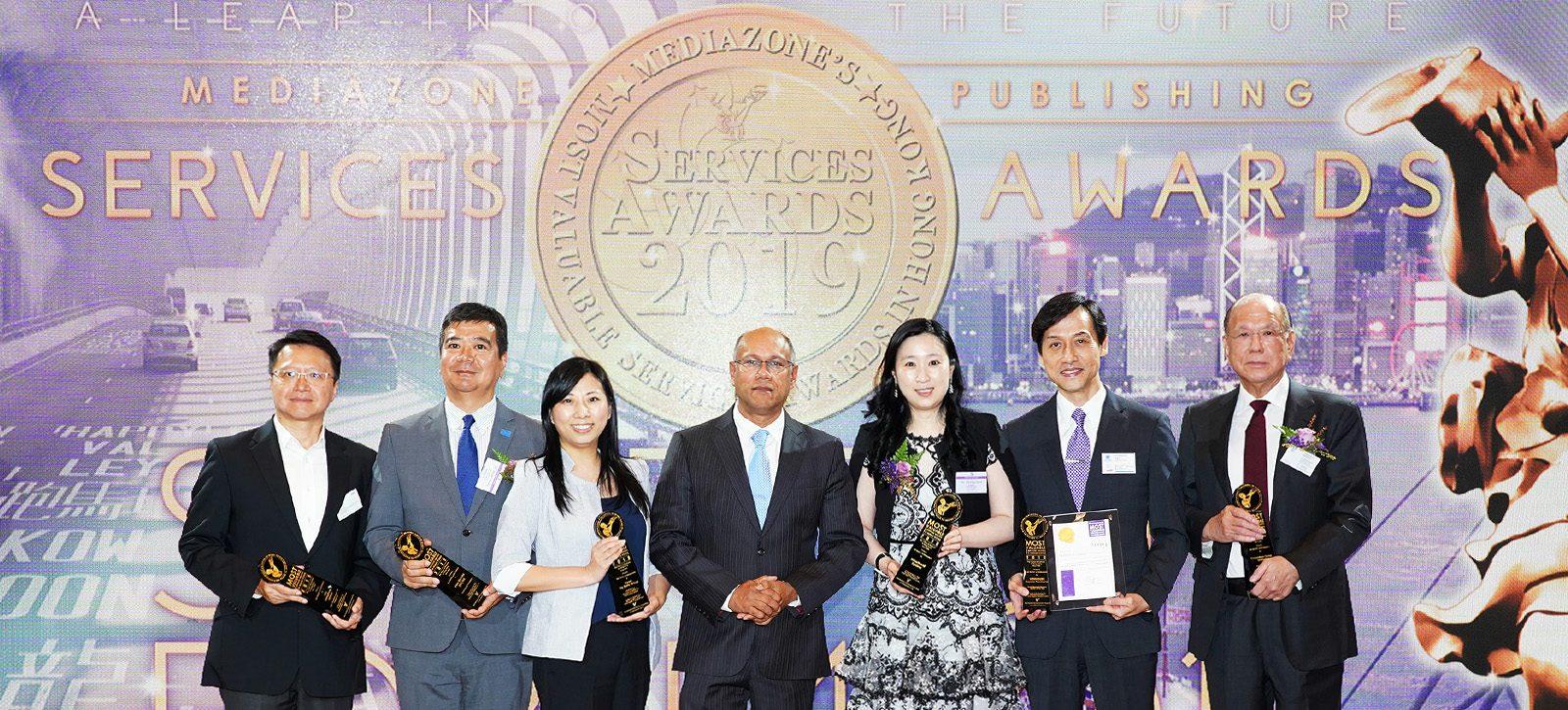 HKMVC Awards
